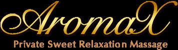 メンズエステ五反田「AromaX」のロゴ