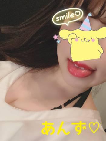 出勤してます♡(2021/07/18 14:11)小川 あんずのブログ画像