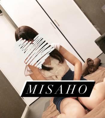 こんにちは🌟(2021/01/23 12:53)伊崎 みさほのブログ画像