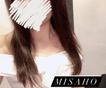 おつかれさまです🌟(2021/04/12 18:45)伊崎 みさほのブログ画像