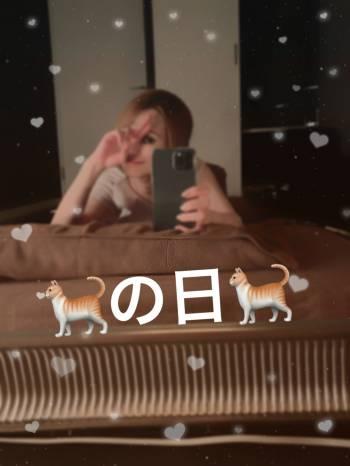 222(2021/02/22 19:26)室井 りょうのブログ画像